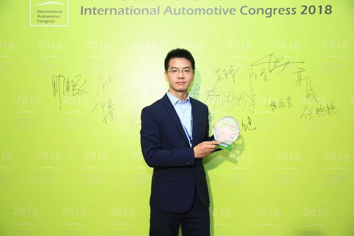 Honored for its contributions to the future of mobility