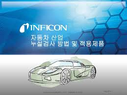 INFICON Displays Latest Leak Detection Technology At ATE