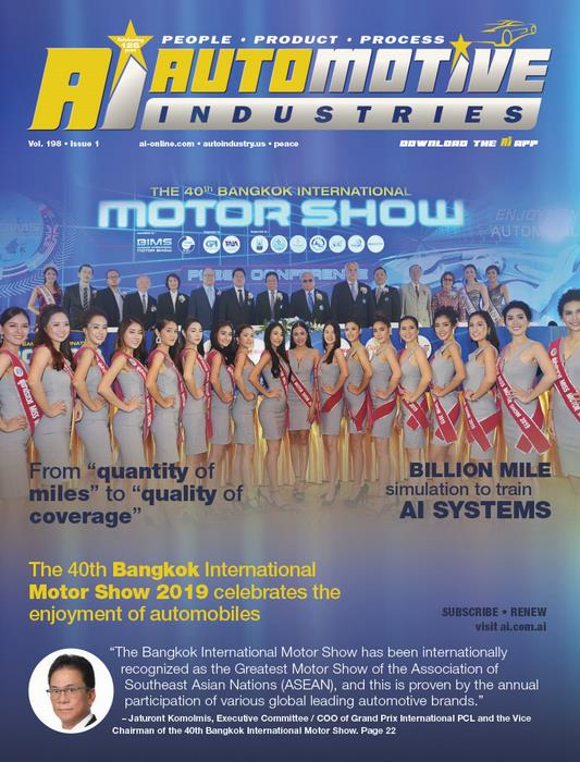 BIMS 2019 - celebrating the enjoyment of (electric) automobiles